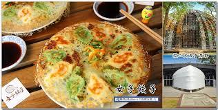 vid駮s cuisine 高雄駁二小吃 女子餃子 美味圓盤冰花煎餃 駁二大義倉庫 外拍天堂