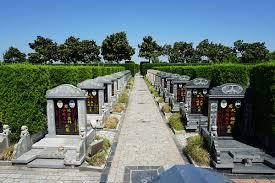 European Homes Cemetery Wikipedia