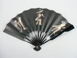 japanese folding fan 4d160 vtg japanese folding fan sensu black gold kanji lacquer bamboo p