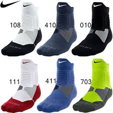 applesp rakuten global market socks nike hyper elite haiquarter