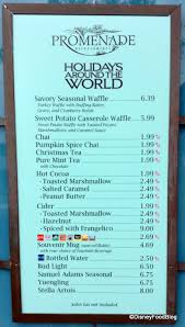 eats epcot celebrates holidays around the world the