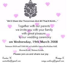 indian wedding invitation wording indian wedding invitation wording 7923 and personal wordings