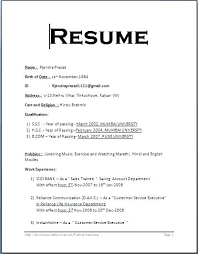 resume template free download 2017 movies resume template 2017 download free more templates to help you land
