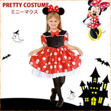 minnie mouse costume cherrybell kitchen rakuten global market costumes