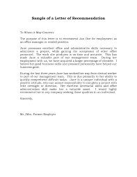 free business reference letter sample gallery letter format examples