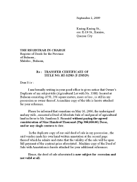 Certification Letter For Confirmation atty buban letter to register of deeds