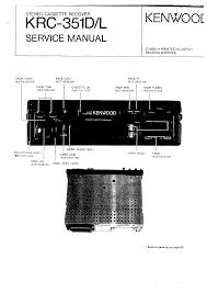 kenwood krc351d service manual immediate download
