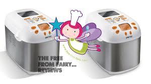 Bread Machine Onion Bread Zero Gluten Baker Breadmaker Review By The Free From Fairy Youtube