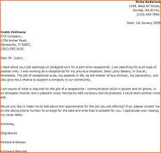 receptionist cover letter cover letter receptionist exle exle of cover letter for