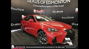 lexus coupe autotrader red 2017 lexus is 350 f sport series 3 walkaround review downtown