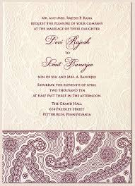 online marriage invitation online wedding invitation cards wblqual