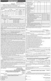 Iti Job Electrician Western Railway Jobs 2017 55 Apprentice Vacancy For 10th Iti