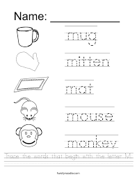 letter m worksheets twisty noodle