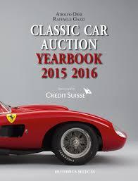 autobooks aerobooks the world u0027s fastest bookstore
