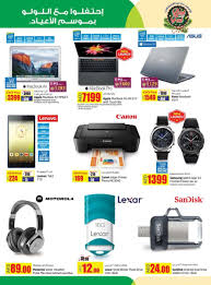electronic gadgets electronic gadgets special offer lulu discountsales ae