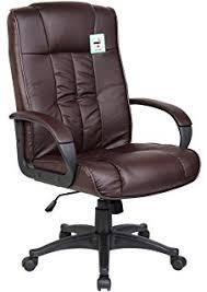fauteuil de bureau marron fauteuil de bureau prestige siège pivotant simili cuir marron