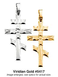 orthodox crosses andrew orthodox crosses in 14k gold 5417