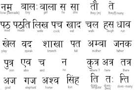 why choose sanskrit designs sanskrit tattoos my tattoos zone