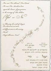 Jewish Wedding Invitations 13 Besten Jewish Wedding Stuff Bilder Auf Pinterest Jüdischen