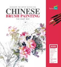 brand new chinese brush painting the easy way