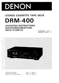 denon drm 400 owner u0027s manual immediate download