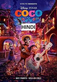 coco watch online coco hindi dubbed full movie watch online todaypk movies