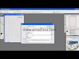 adobe photoshop cs5 urdu tutorial writing urdu in adobe photoshop cs3 urdu tutorial emadresa youtube