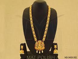 Buy Kasu Mala Lakshmi Ji Temple Jewellery Necklace Sets Temple Jewellery Necklace Sets