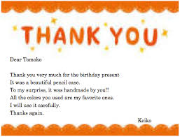 thank you note for birthday gift card winclab info