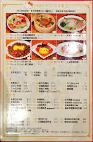 cuisine hello tasting hello 中菜軒 in hong kong cuisines as