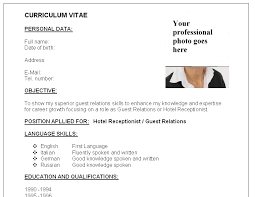 example of resume for job application sample curriculum vitae for
