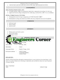 Sample Ece Resume by Resume For Software Programmer B Tech Ece Resume Download Pdf