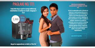 september 2016 titan gel philippines 0997 7303 691