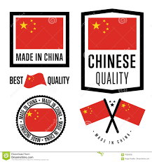 Best National Flags Made In China Label Set Vector National Flag Stock Vector Image