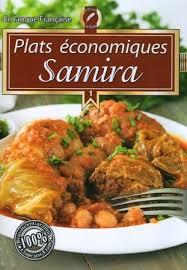 samira cuisine alg駻ienne la cuisine algérienne samira plats economiques 1