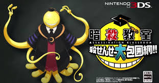 assassination classroom 3ds allows you to play as koro sensei you