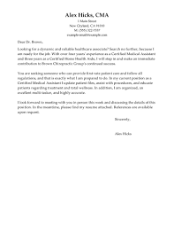sample cover letter for healthcare position guamreview com