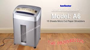 Home Paper Shredders by Kavinstar Paper Shredder Machine For Office Use Youtube