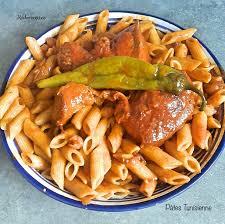 recette de cuisine simple et bonne pâtes tunisienne sauce piquante http kederecettes com