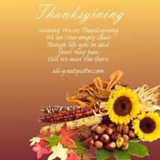 14 best thanksgiving images on faith prayer prayer