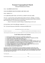 controller resume example blueberry mtn permission slip