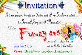 How To Make Invitation Cards Farewell Invitation Cards Festival Tech Com