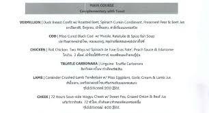 cuisines de cuisine de garden ร านอาหารเช ยงใหม ความอร อยท น าล มลอง pantip