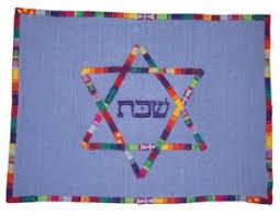 shabbat challah cover challah cover fair trade judaica ftj