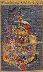 Miniature by Mughal Miniature Painting Rare Hand Painted Miskin Akbar Noah U0027s