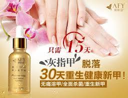 nail ringworm treatment essence oil hand foot toe whitening nail