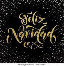 feliz navidad christmas card feliz navidad gold glitter modern vector photo bigstock