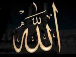 download asmaul husna bismillahi bada na mp3 nasheed as subhu bada min qari waheed zafar naat allah hu allah