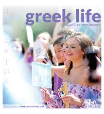 greek life special edition u2014 the auburn plainsman 8 24 2017 by the