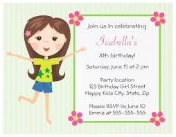 invitations birthday party images invitation design ideas